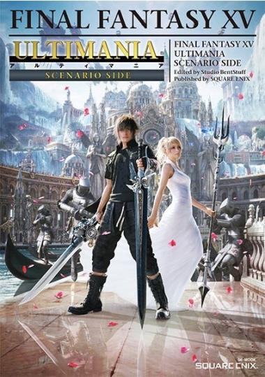 Final Fantasy XV Ultimania Scenario Side