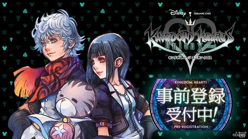 Kingdom Hearts Union Cross