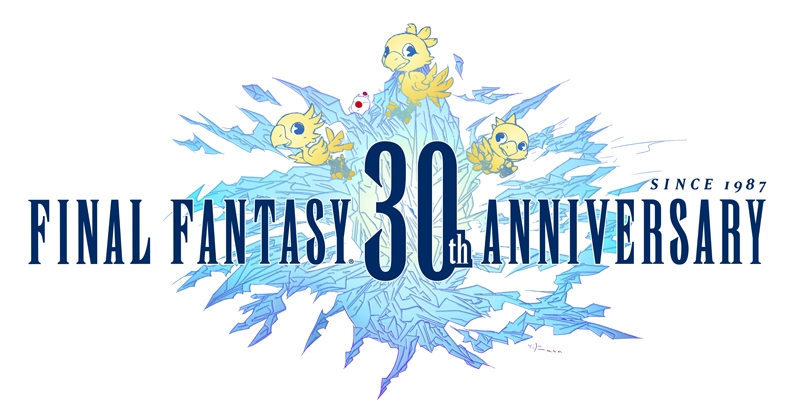 Logo di Final Fantasy 30th Anniversary