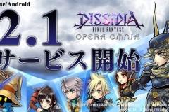 Dissidia Opera Omnia
