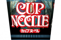 Cup Noodle - Final Fantasy Boss Collection