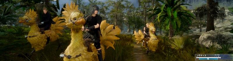 4 nuove immagini per Final Fantasy XV: Noctis, Luna, Chocobo e pesca!