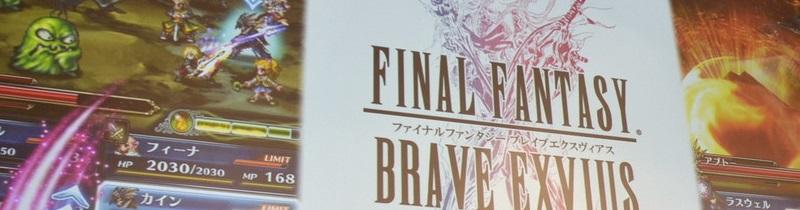 Classificati Mobius Final Fantasy, Final Fantasy Grandmasters e Final Fantasy Brave Exvius per l'Australia!