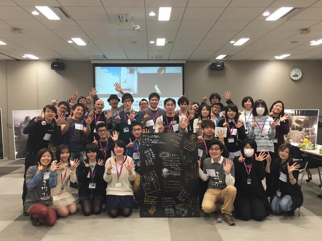 FFXV Fan Meeting 2016