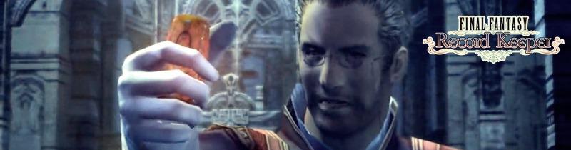 Final Fantasy Record Keeper: Doctor Cid (Ultimate +)