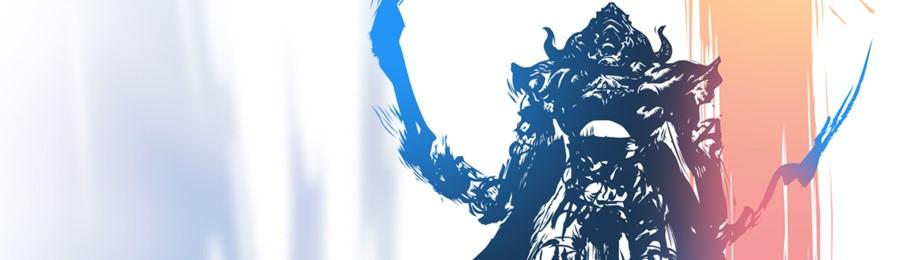 [rumour] Final Fantasy XII HD Remaster all'E3 2016?