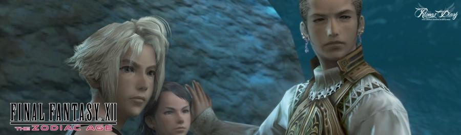 Final Fantasy XII: The Zodiac Age prenotabile su Amazon italia