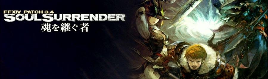 Soul Surrender è la nuova patch di Final Fantasy XIV Online!