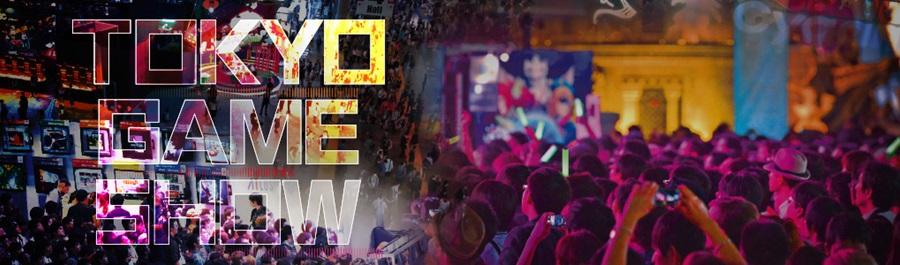 Square-Enix svela la sua line-up per il Tokyo Game Show 2016!
