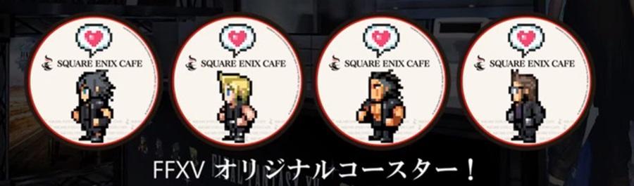 Progressi tecnici, musica e leccornie al Final Fantasy XV ATR di oggi!