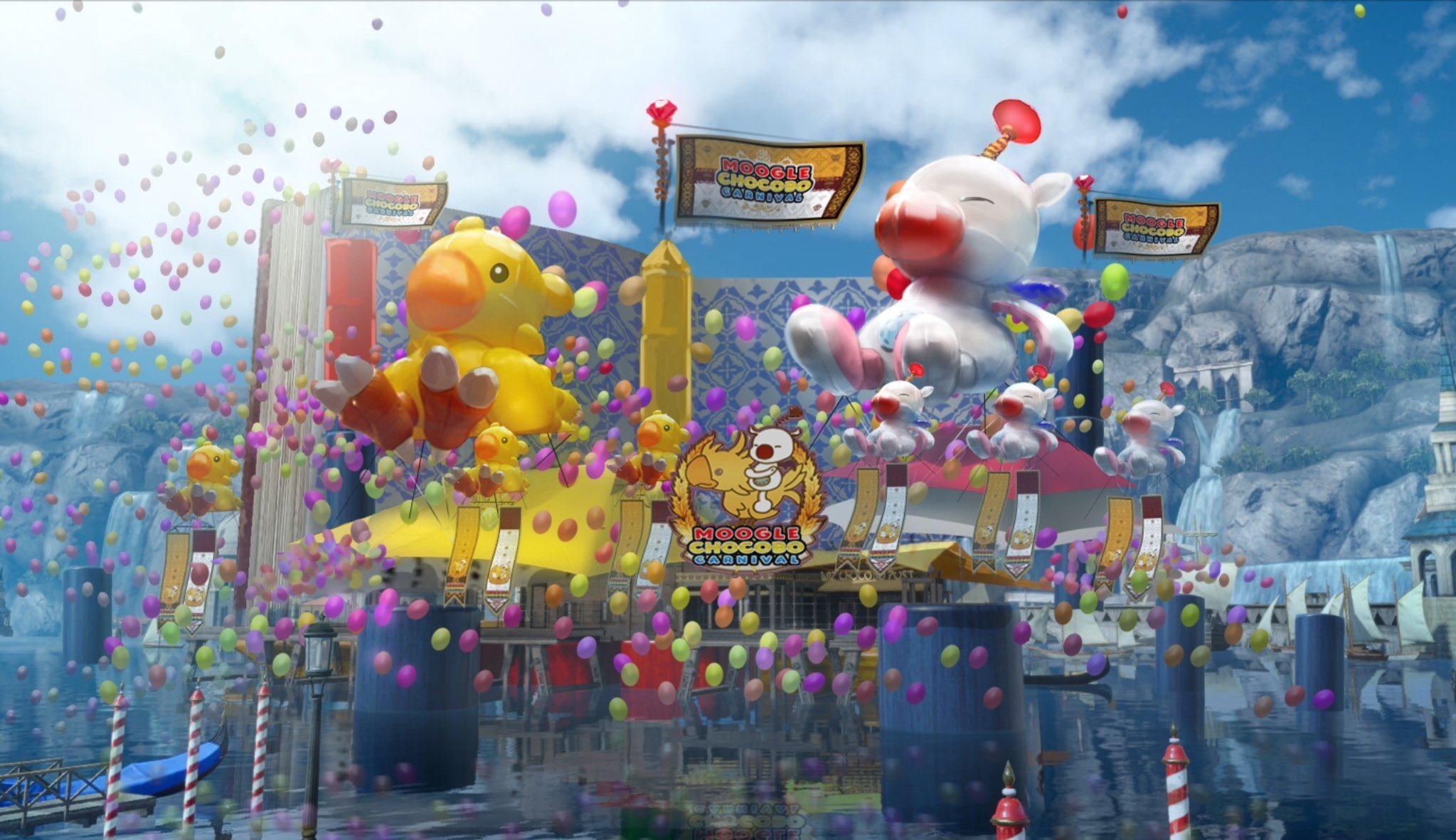 Il festival Chocobo-Moguri di Final Fantasy XV inizia il 24 Gennaio!