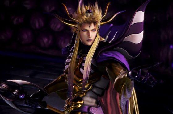 Imperatore Mateus è il nuovo personaggio di Dissidia Arcade Final Fantasy!