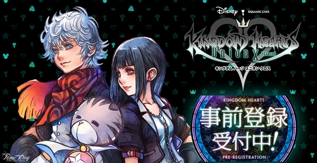Kingdom Hearts Unchained χ conquista il multiplayer e diventa Kingdom Hearts Union χ (Cross)