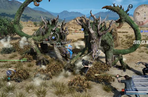 """Nuovo update per Final Fantasy XV: """"Modalità stabile"""" e altro!"""