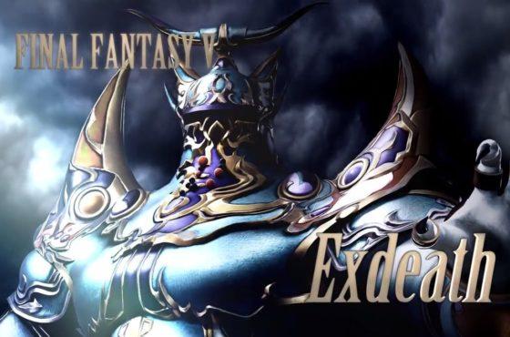 Annunciato Exdeath per Dissidia Arcade!