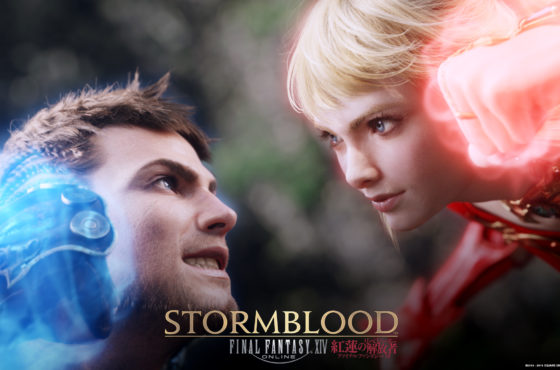 Nuovi wallpapers per Final Fantasy XIV: Stormblood!