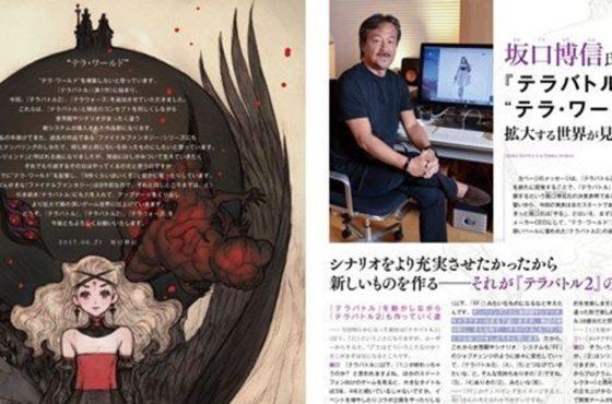 Hironobu Sakaguchi annuncia Terra Battle 2 e Terra World!