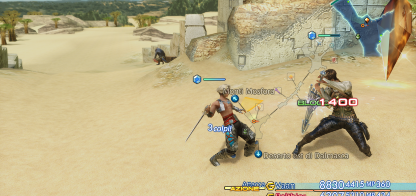 Guida Final Fantasy XII: The Zodiac Age – Equipaggiamento: Katane oscure!