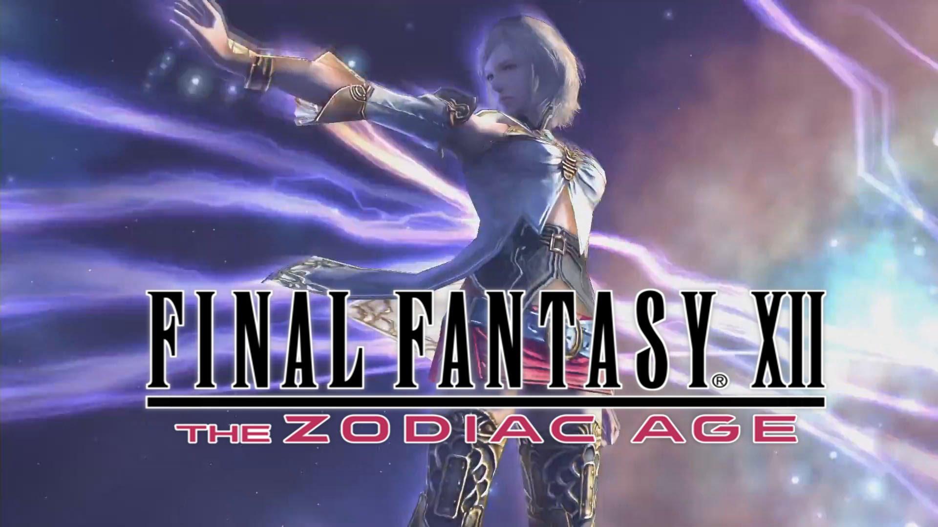 Final Fantasy XII: The Zodiac Age è ufficialmente tra noi!