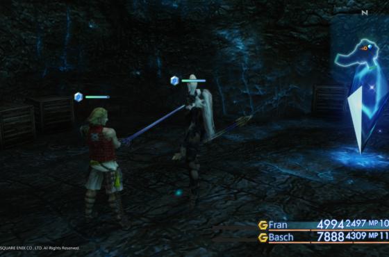 Guida Final Fantasy XII: The Zodiac Age – Equipaggiamento: Armi a due mani – Parte 1: Spade da Cavaliere e Lance