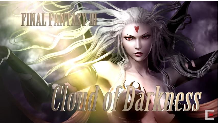 Annunciato Cloud of Darkness per Dissidia Arcade!