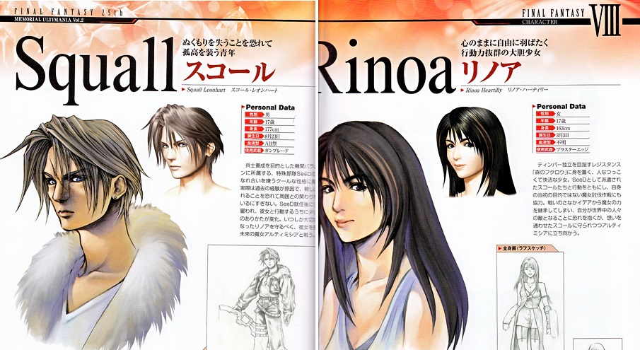 Final Fantasy Ultimania in arrivo anche in Occidente!