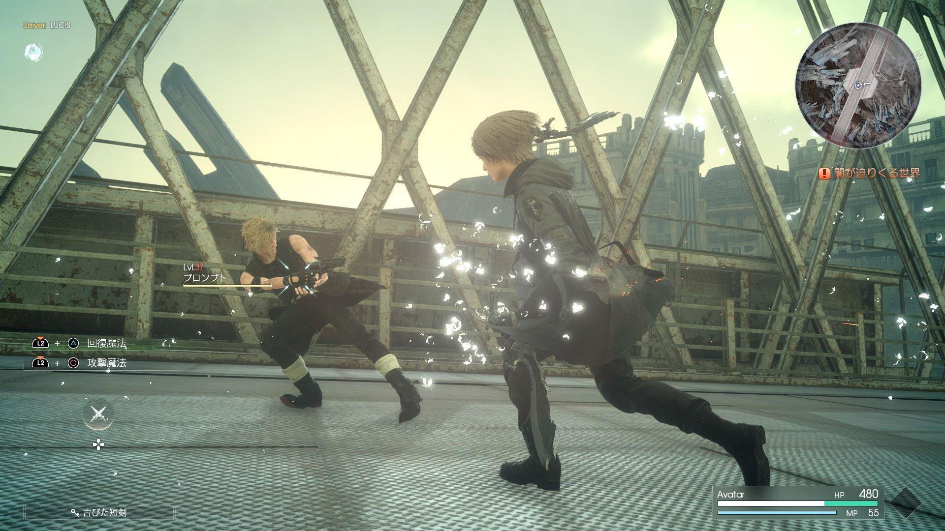 Il DLC Comrades rinviato al 15 Novembre, in arrivo le cacce multiple!
