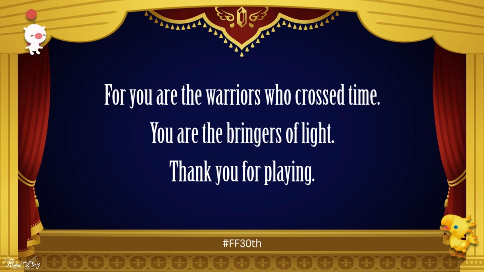 Final Fantasy 30th Anniversary Fan Tribute Video