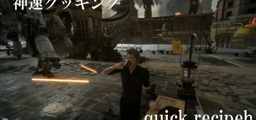"""Le tecniche speciali di Episode Ignis, immancabile la """"Quick Recipeh""""!"""