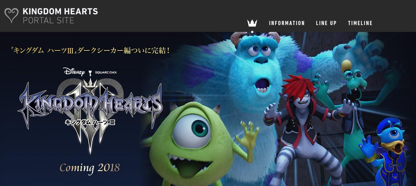 Il sito ufficiale di Kingdom Hearts III si aggiorna e promette tante novità!