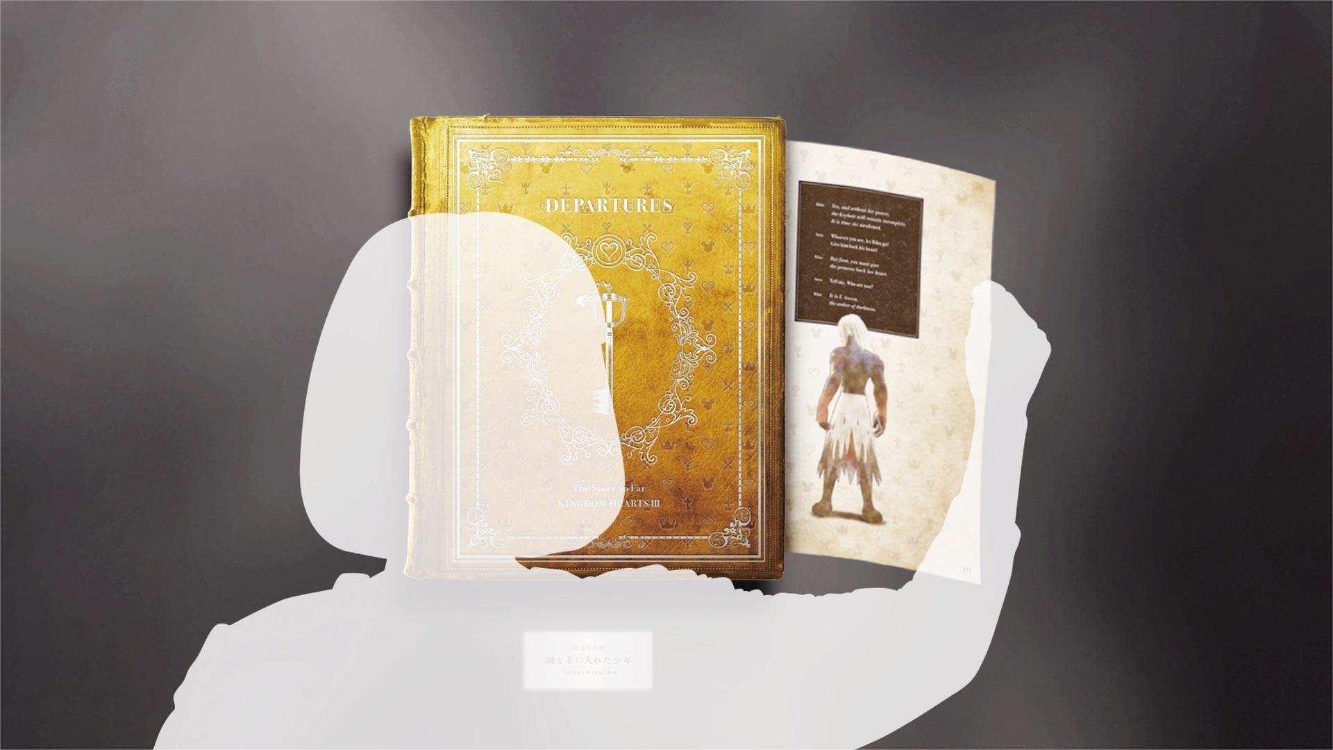 Una mostra speciale per Kingdom Hearts III: i 5 libri dei video-recap sono realtà!