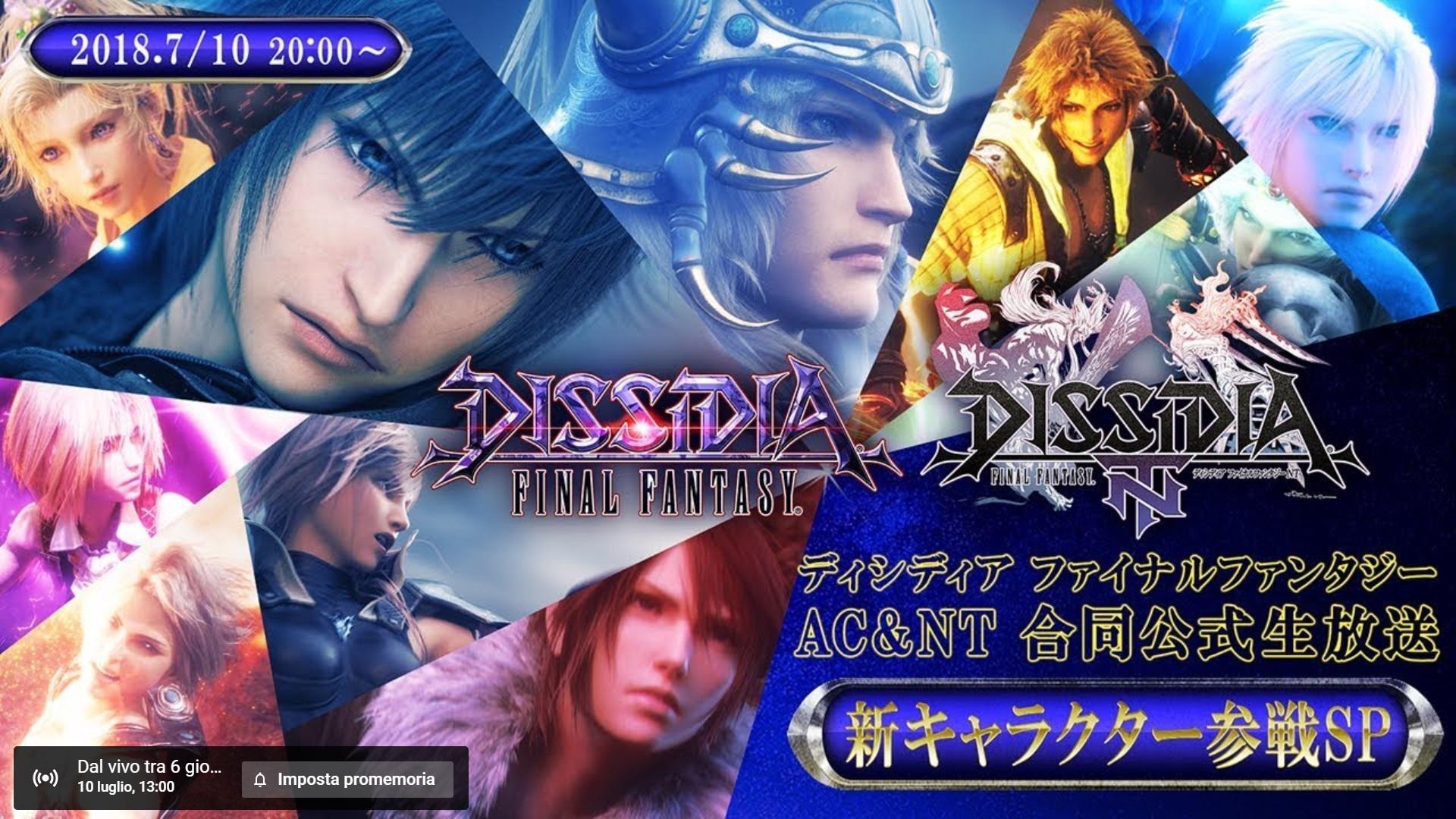 Cosa sappiamo del prossimo personaggio di Dissidia Final Fantasy NT