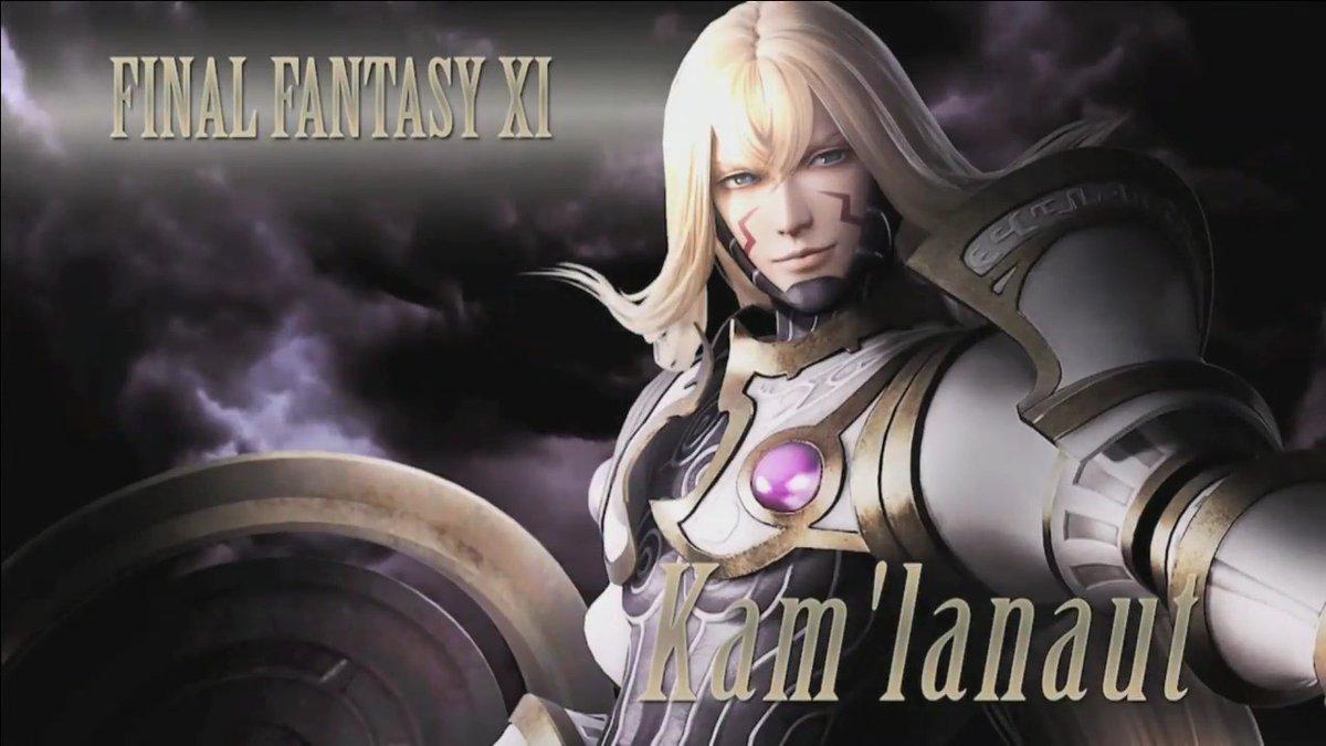 Il quarto personaggio del Season Pass di Dissidia Final Fantasy NT è Kam'lanaut di Final Fantasy XI!
