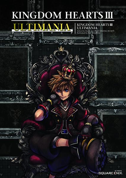 Ultimania di Kingdom Hearts III disponibile dal 28 Febbraio!