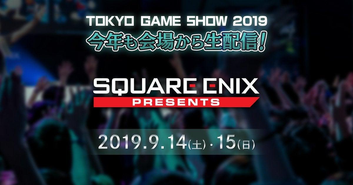 Square-Enix annuncia le line-up per il PAX West ed il Tokyo Game Show!