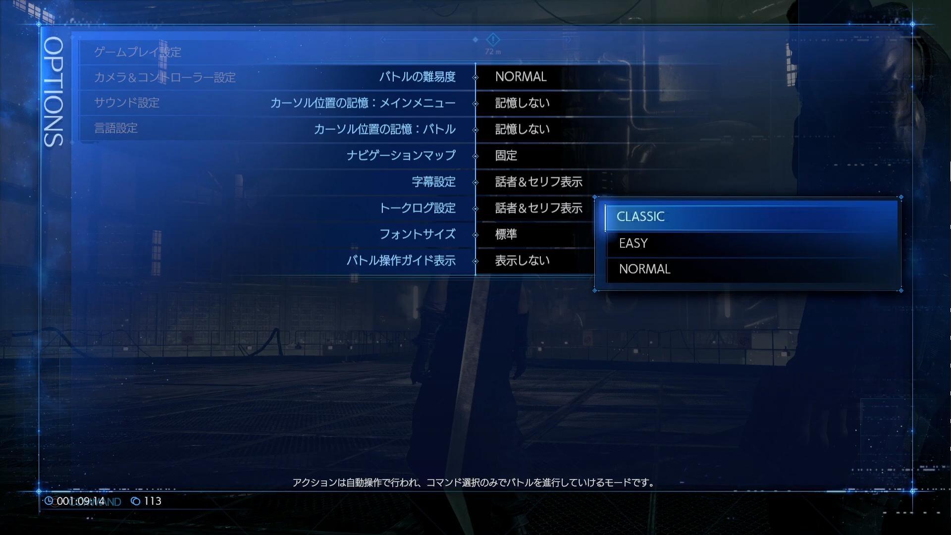 Final Fantasy VII Remake: annunciatà modalità classica e mostrato Ifrit!