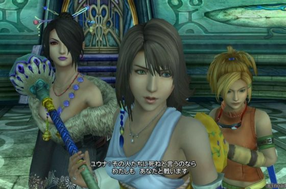 Final Fantasy Record Keeper: Coliseum – Golden Arena (5/5)