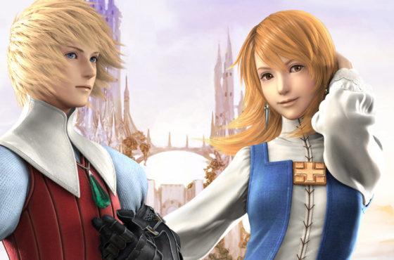 Final Fantasy Record Keeper: Aspiring Hero (Ultimate)