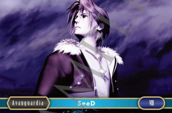 Domande frequenti su Final Fantasy Trading Card Game!