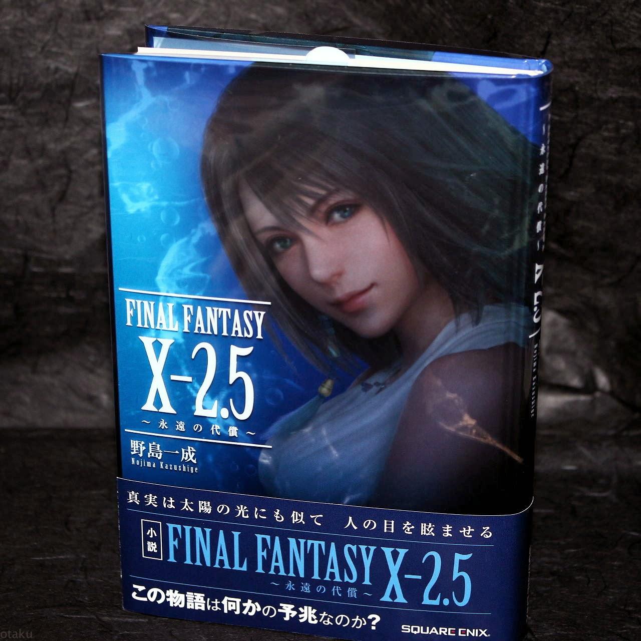 Hashimoto su Final Fantasy X-3 e Final Fantasy XVI!