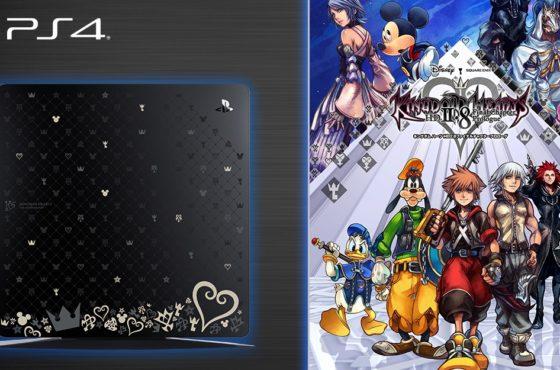 Annunciata la PlayStation 4 a tema Kingdom Hearts per i 15 anni della saga!